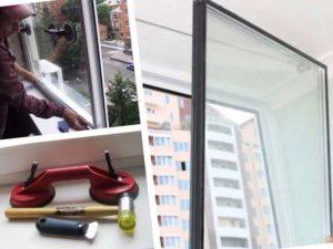 Замена стекла в окне недорого