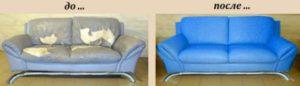 Перетяжка дивана частным мастером на дому